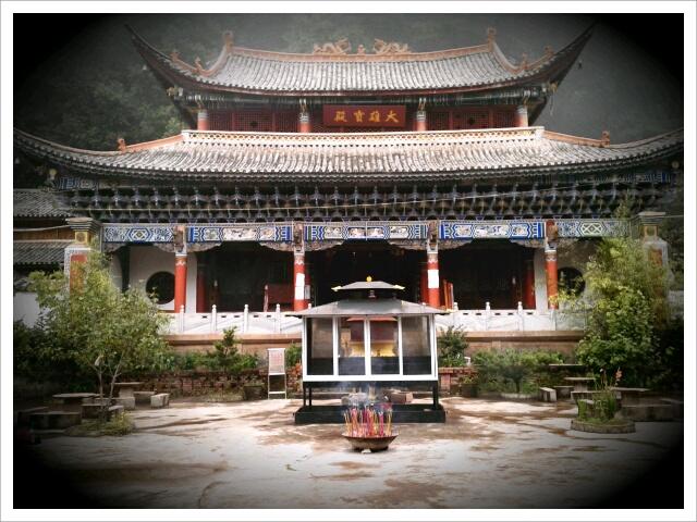 慧灯俺 Huì dēng ān Pequeño templo de la juiciosa luz