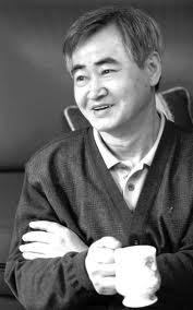 Yun Heung-gil