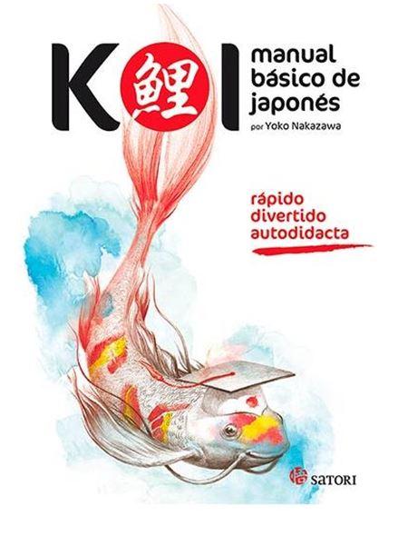 koi manual basico de japones2